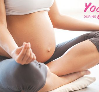 โยคะช่วยดูแลครรภ์หรือเป็นอันตรายต่อครรภ์